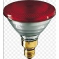Infrared Brooding Heating Lamp 75w