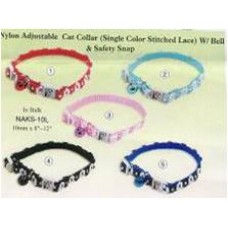 Nylon Adjustable Cat Collar W/Lace 30cm